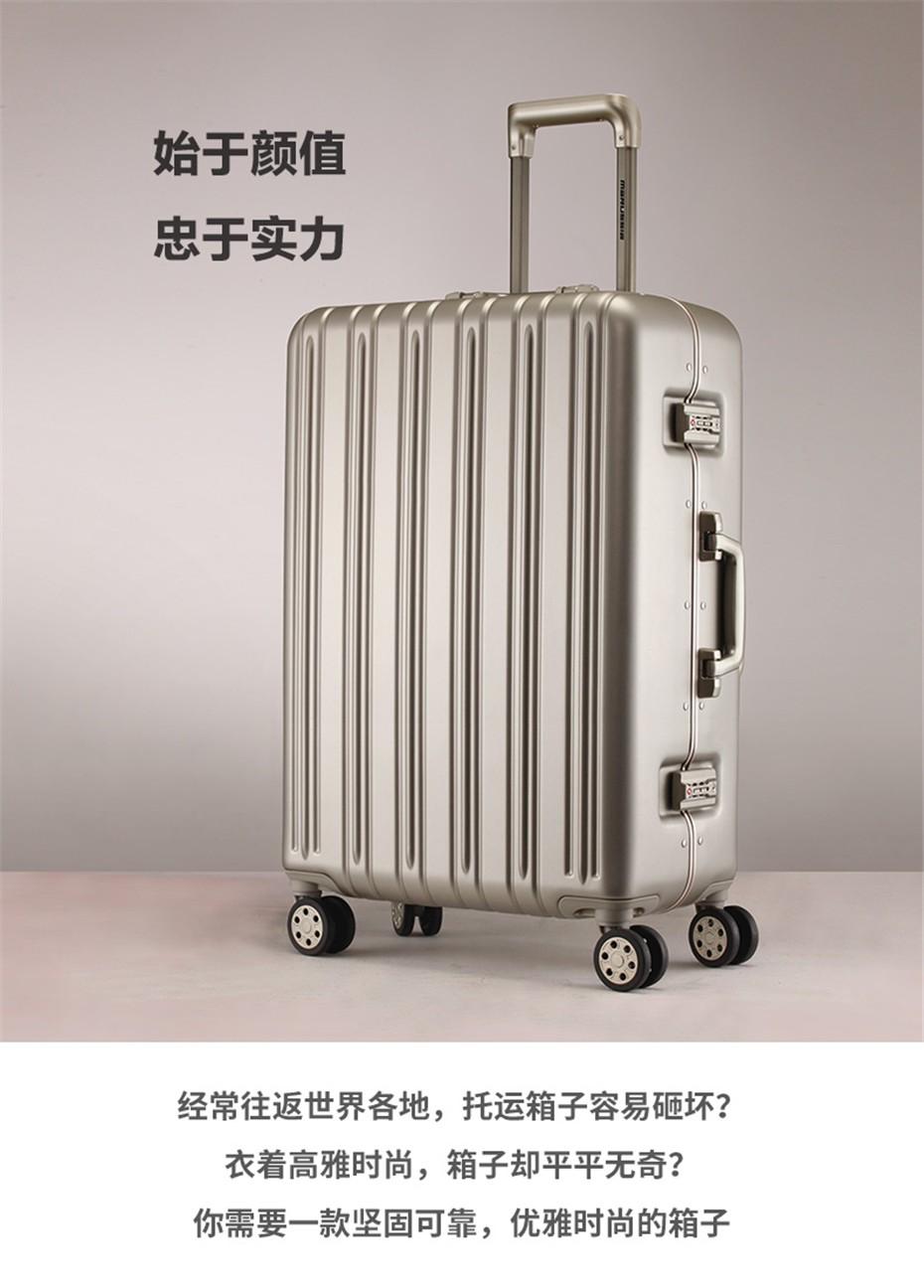 商务铝框拉杆箱包D9808|DOSONLY® - 商务箱包,铝框箱包,拉杆箱包